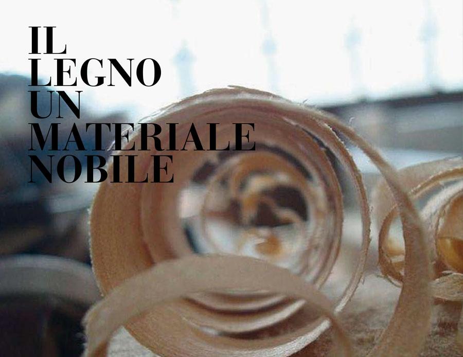 Статия - италиански мебели